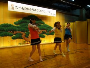 家庭教師アイドルGoing.TV